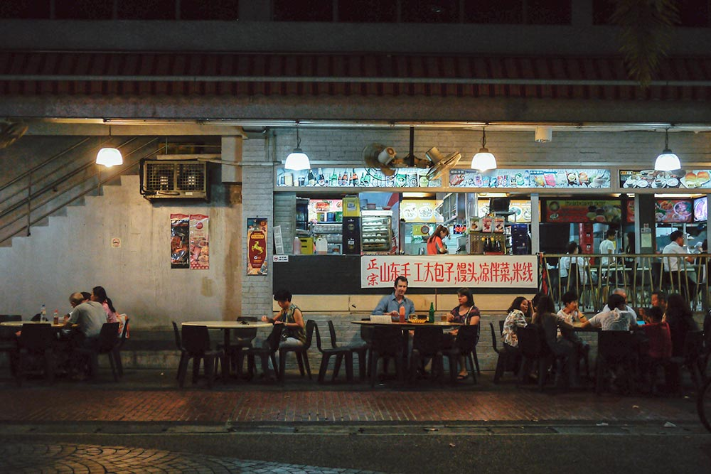 Hawker restaurants