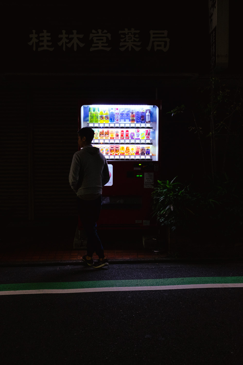 Glowing vending machines